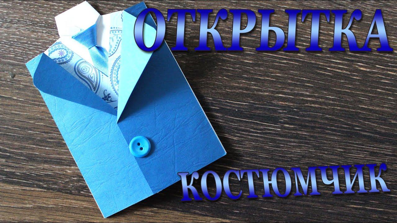Кубики Зайцева своими руками