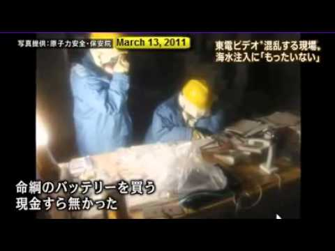 Fukushima: How Do You Keep The NUCLEAR INDUSTRY ALIVE After THIS? Update 101312