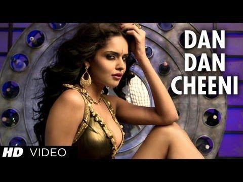 Dan Dan Cheeni | Department | Nathalia Kaur