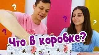 игры для девочек - Челлендж что в коробке - Видео для девочек