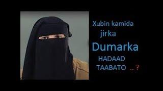 Hadaad Taabato Xubin Jirka Dumarka Kamida ay Kujeclanayan