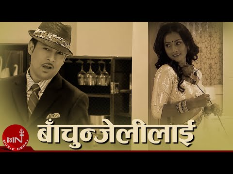 Nepali All Time Hit Song FtLata Mangeshkar Bachunjelilai  बाँचुन्जेलीलाई  Ram Krishna Dhakal