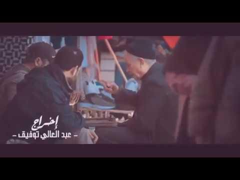 music 3a9li fa9ada 3a9lah