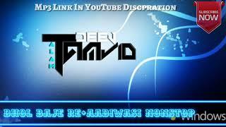 Dhol Baje Re Nonstop(Aadiwasi Mix)By Dj Tamjid Alam