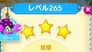 Candy Crush Soda Saga Level 265 3-STAR No Boosters