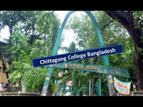 Chittagong College Bangladesh