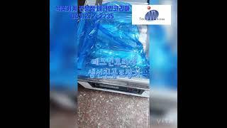 테크인코리아- 업소용 진공포장기 (생선, 육류, 야채 …