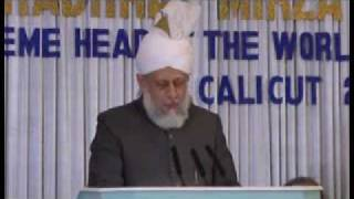 Ahmadiyya: Huzoor at the Reception at Calicut Kerala, India 2008 (4/5)