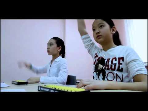 Мега интеллект (Mega Intellect) - Kazakhistan Mega Arithmetic