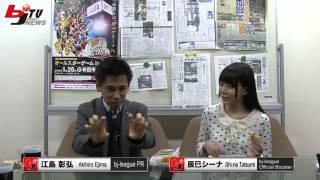 今回のbjTVニュースは番外編!2月6日のライブ放送では、流せなかった辰...