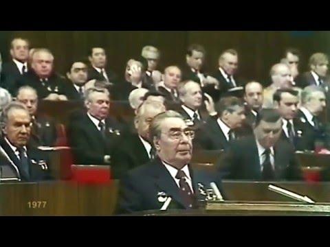 Неизвестная речь Л.И.Брежнева на закрытом заседании съезда КПСС