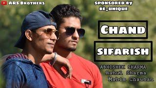Cover images Chand Sifarish Original-Shaan, Kailash kher Fanna Song Cover-Abhishek Sharma Rahul Sharma UDAAN