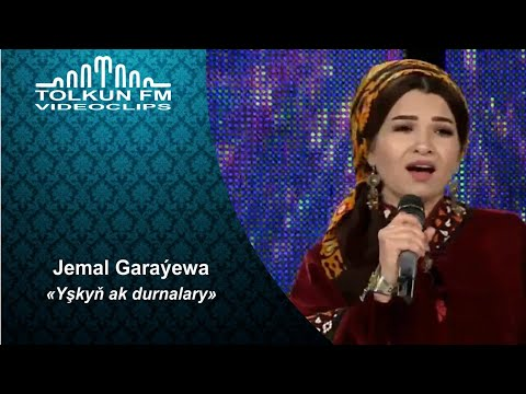 Jemal Garayewa - Yşkyñ Ak Durnalary
