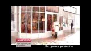 АНТИколлекторы. Финансовая защита.(, 2013-12-06T15:46:42.000Z)