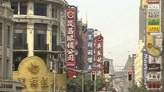 La Chine : entre ville et campagne