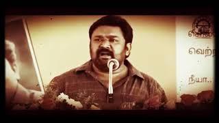 Unity is Strength | Neeya Naana Gopinath Speech