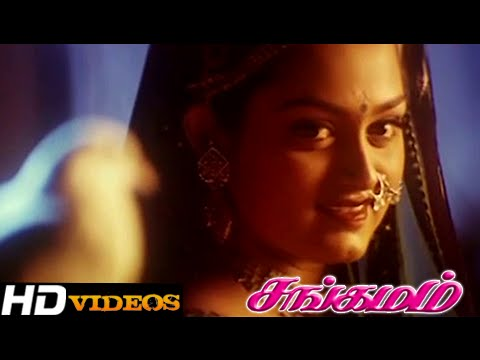 Vaaraga Nadhikkarai Song Lyrics From Sangamam