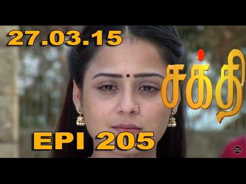 SAKTHI SUN TV EPISODE 205 27/03/15