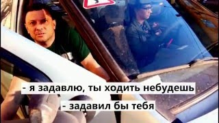 АПАСНЫЙ инструктор...учит езде по тротуару ! Video