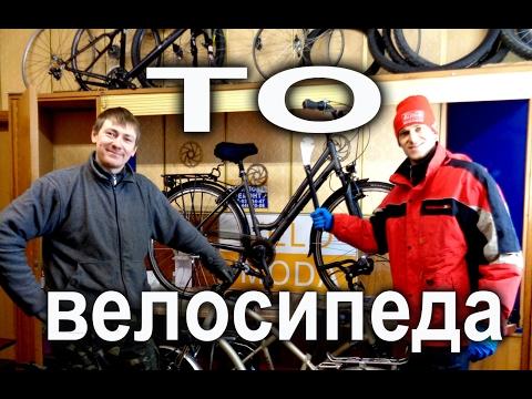 Обслуживание велосипеда с планетарной втулкой. Велоремонт самостоятельно.