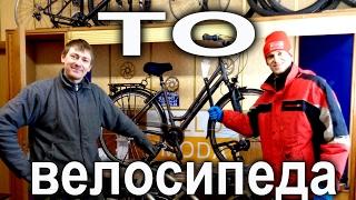 Обслуживание велосипеда с планетарной втулкой. Велоремонт самостоятельно.(Сезонное обслуживание велосипеда - это обязательная процедура. В данном случае мы показали профилактическ..., 2017-02-16T08:28:28.000Z)