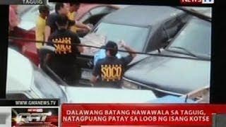QRT: 2 batang nawawala sa Taguig, natagpuang patay sa loob ng isang kotse sa Taguig
