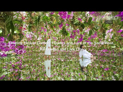Floating Flower Garden: Flowers and I are of the Same Root, the Garden and I are One
