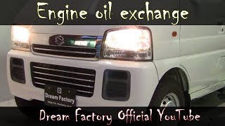 How to Change Your Oil (COMPLETE Guide) Suzuki EVERY@Dream Factory Official YouTube