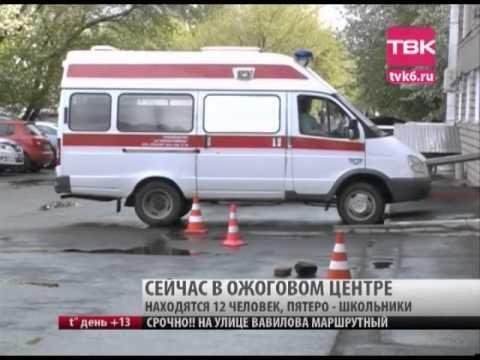 Городской эндокринологический центр на Ленина 43