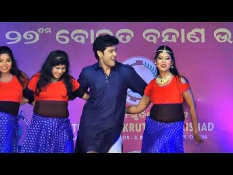 Aadhaar Card Re Sukuti Sahu | Laila O Laila Movie # New HD Video