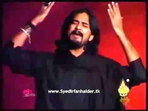 Irfan Haider 2011 Nohay - Umr Bhar Roi Sakina (sa)
