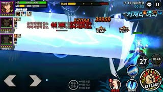 Video 6* Mori Jin Gameplay! - The God of Highschool 2017 download MP3, 3GP, MP4, WEBM, AVI, FLV Maret 2018