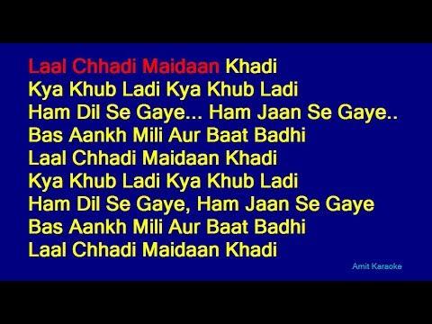 "Lal chhadi maidan khadi song download mohammed rafi (from ""janwar."