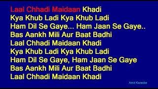 Laal Chhadi Maidan Khadi - Mohammed Rafi Hindi Full Karaoke with Lyrics