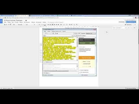 Написание SEO текста для интернет магазина. Видео инструкция | TrendKey