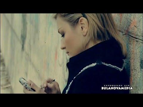 Клип Буланова - Люблю и скучаю