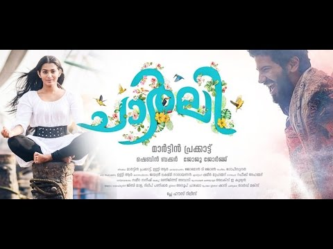 Download Charlie Malayalam Movie Trailer : Dulquer Salman | Parvathy Menon