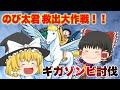 大王の夢~王たちの戦争 第57話 動画