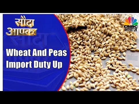 Import Duty Increases On Peas And Wheat | Sauda Aapka | 9th Nov | CNBC Awaaz