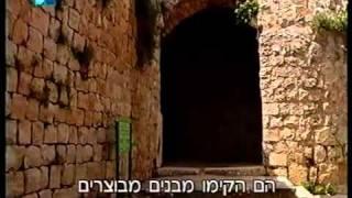 западная Галилея
