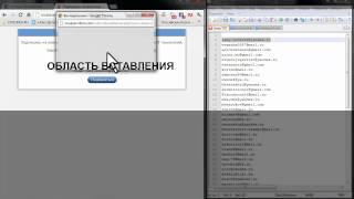 База данных Email