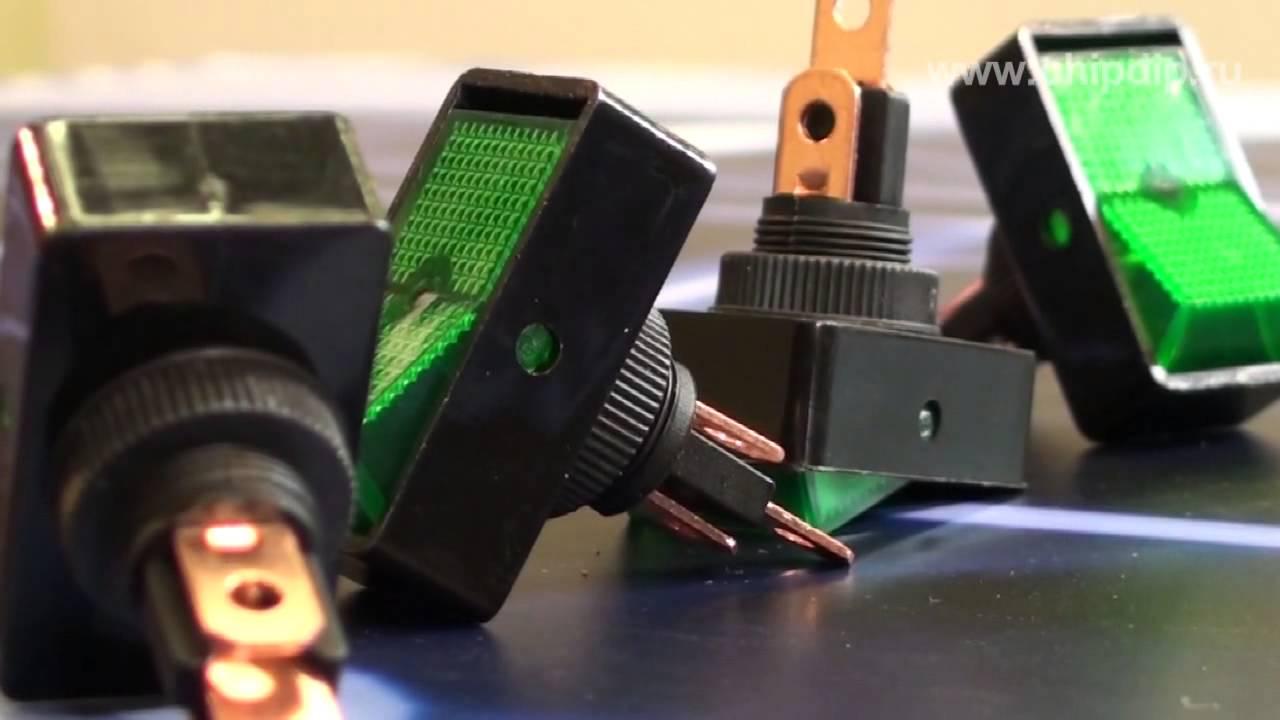трехпозиционный переключатель схема 6 контактов