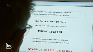 Direkt nach den weihnachtsfeiertagen wird mit impfungen gegen das coronavirus in hessen begonnen. gaben innenminister peter beuth (cdu) und gesundhei...