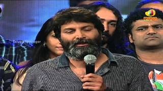 Attarintiki Daredi Audio Launch HD   Part 17   Pawan Kalyan   Samantha   Pranitha   DSP