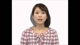 じーっと見ていると・・ 関連動画『守本奈実と寺川奈津美を混ぜてみた』...