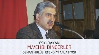 Arşiv | Milli Eğitim Bakanı Mehmet Vehbi Dinçerler
