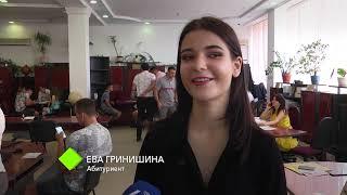 Вступительная кампания - 2018: при Одесской Юракадемии и МГУ работают Консультационные центры