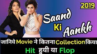 SAAND KI AANKH 2019 Bollywood Movie Lifetime WorldWide Box Office Collection | Taapsee & Bhumi