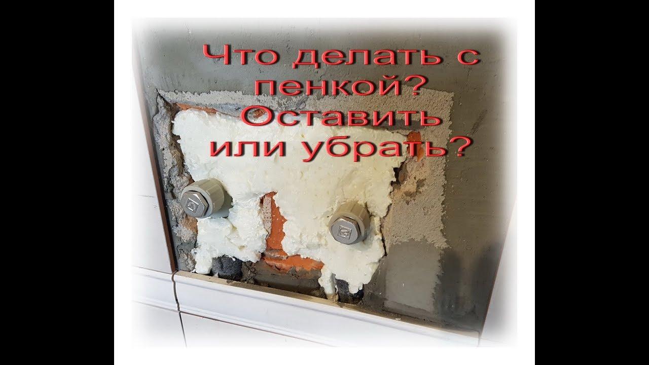Хитрости ремонта. Чем замазать штробы в ванной под трубы?