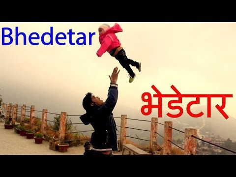 Bhedetar Nepal Travel Video